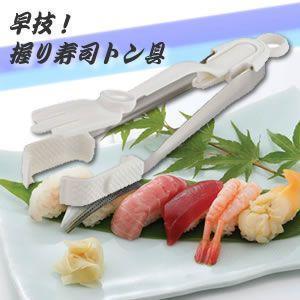 Lif335 早技!握り寿司トン具