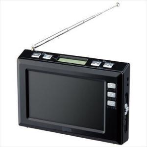 【納期目安:1週間】ヤザワ TV03BK 4.3インチディスプレイ ワンセグラジオ(ブラック)|tantanplus
