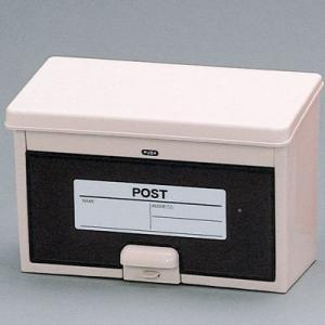 アイリスオーヤマ 4905009115303 アイリスポスト PW-400 アイボリー tantanplus