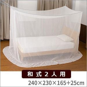 Lid241 新越前蚊帳 和式2人用 240×230×165+25cm