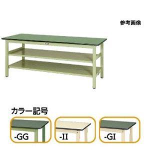 ●【固定式 中間棚付き H900mm 塩ビシート天板】