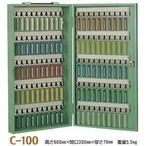 タチバナ製作所 428-00100 キーボックス 携帯式 C-100 【428-00100】 C-100 (42800100)