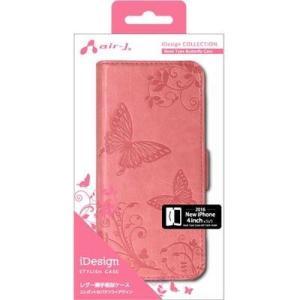 エアージェイ AC-5SE-BF-PK iPhoneSE/5s/5用 手帳型ケース バタフライ柄 ピンク (AC5SEBFPK) tantanplus