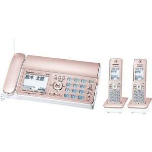パナソニック KX-PD305DW-N デジタルコードレス普通紙ファクス(子機2台付き) (KXPD305DWN)