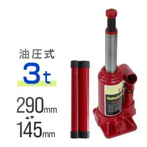 油圧ジャッキ 3t 3トン タイヤ交換|tantobazarshop