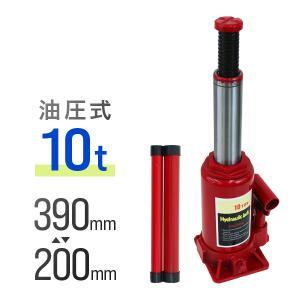 油圧ジャッキ 10t 10トン タイヤ交換|tantobazarshop