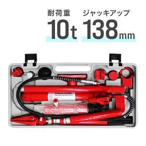 ロングラムジャッキ 10トン ポートパワー 油圧ジャッキ 10t|tantobazarshop