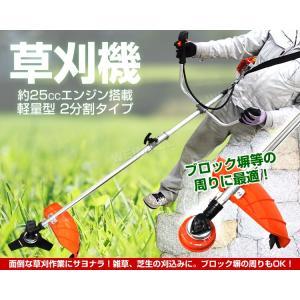 草刈機 エンジン式 草刈り機 刈払機 芝刈り機...の詳細画像1