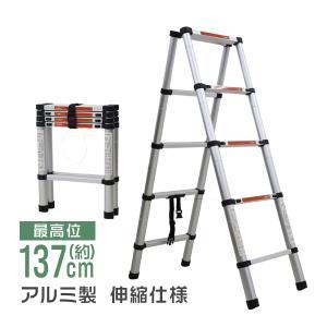 伸縮 はしご 脚立 ハシゴ アルミ 伸縮はしご 伸びる 梯子スーパーラダー 1.4m|tantobazarshop