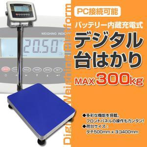デジタルはかり 300kg PC接続機能 バッテリー内蔵 業務用|tantobazarshop