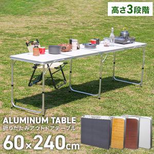 アルミテーブル 屋外 テーブル アルミ 折り畳み式アルミテーブル アウトドア用テーブル バーベキュー...