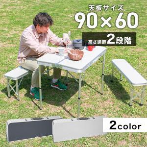 アルミテーブルセット ベンチ付き パラソル穴付き テーブル 折りたたみ ピクニックテーブル|tantobazarshop