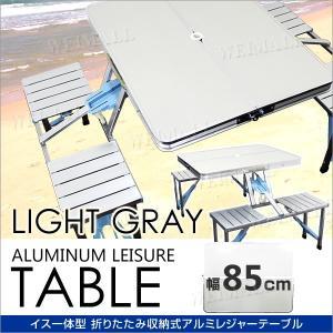 レジャーテーブル チェア 一体型 アルミテーブル ピクニックル キャンプ アウトドア用 折りたたみテーブル ベンチ|tantobazarshop