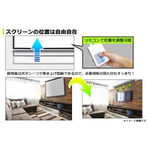 プロジェクタースクリーン 100インチ 電動 ...の詳細画像2