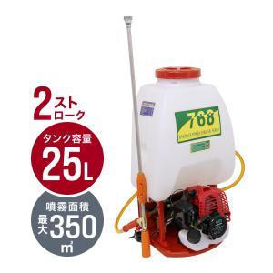 噴霧器 エンジン 背負い式  26cc 25L  農薬散布機 動力散布機 ポータブル 25リットル 除草剤 大容量|tantobazarshop