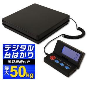 [送料無料/即日発送]  使いやすい! 家庭用デジタルスケールです。  ディスプレイユニットが本体と...