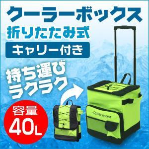 [送料無料/即日発送]  キャスター付きなのに折り畳める! ソフトクーラーボックスです。  高い保冷...