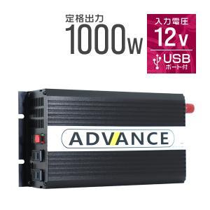 インバーター DC12V AC100V 定格1000W 最大2000W 50Hz 60Hz切替可|tantobazarshop