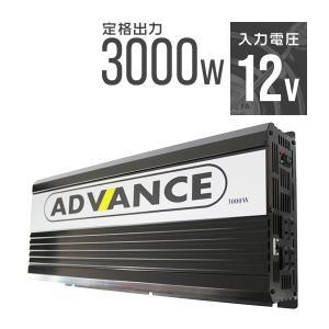インバーター DC12V AC100V 定格3000W 最大6000W 50Hz 60Hz切替可|tantobazarshop