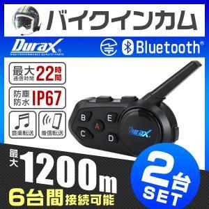 バイク インカム インターコム 2個セット Bluetooth 6 riders 6人同時接続 1000m通話 半年保証|tantobazarshop