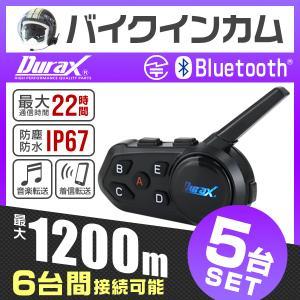 5個セット バイク インカム インターコム Bluetooth 6 riders 6人同時接続 1000m通話 半年保証|tantobazarshop