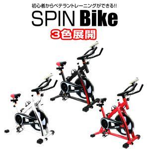 フィットネスバイク スピンバイク トレーニングバイク エクササイズバイク エクササイズ 室内用 tantobazarshop