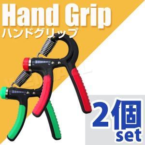 ハンドグリップ 筋トレ フィットネス 運動器具 リハビリ 調整式 10kg-40kg ハンドグリッパー 握力 強化 2個セット|tantobazarshop