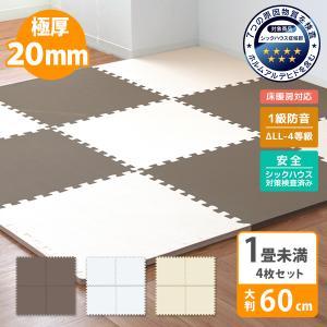 ジョイントマット 大判 60cm 4枚ベビー マット 防音 騒音 吸収 厚さ2cm ジョイント マット 赤ちゃん クッション 断熱 送料無料|tantobazarshop