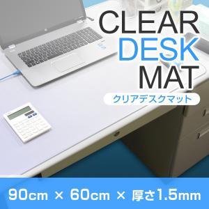 デスクマット 透明 900×600 カット可能 クリアマット...