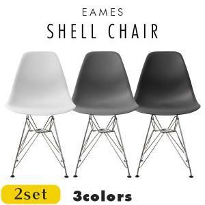 イームズチェア シェルチェア リプロダクト DSR eames チェア 椅子 イス ジェネリック家具 北欧 ダイニングチェア 2脚|tantobazarshop