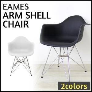 イームズチェア シェルチェア リプロダクト DAR eames チェア 椅子 イス ジェネリック家具 北欧 ダイニングチェア|tantobazarshop