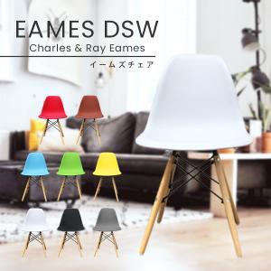 イームズ チェア リプロダクト DSW eames チェア 椅子 イス シェル型 ジェネリック家具 北欧|tantobazarshop