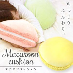 クッション マカロン かわいい もちもち フロアクッション ラウンドクッション 枕 さらさら インテリア|tantobazarshop