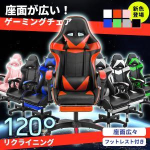 オフィスチェア リクライニング チェア レザー フットレスト デスクチェア 椅子 疲れにくい キャスター付 テレワーク 送料無料 tantobazarshop