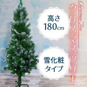 (即日発送) クリスマスツリー 180cm 木 雪化粧付き ヌードツリー 大きい おしゃれ スリム 組立簡単 北欧 置物 店舗用 業務用 ショップ用|tantobazarshop