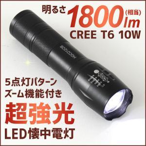 ハンドライト 懐中電灯 LED 強力 軍用 最強 1500LM ハンディー フラッシュライト 防水 電池式 ズーム機能