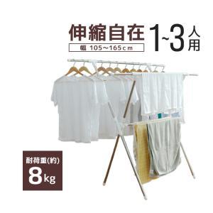 [送料無料/即日発送]  工具不要で、女性でもラクラク組立!  省スペースで洗濯物がたっぷり干せます...