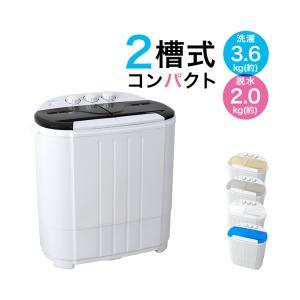 洗濯機 二層式 小型洗濯機 二槽式洗濯機 コンパクト洗濯機 ミニ 洗濯3.6kg 靴 小型 別洗い 一年保証|tantobazarshop