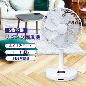 扇風機 DCモーター サーキュレーター 7枚羽 リモコン付き タイマー付き 首振り おしゃれ|tantobazarshop