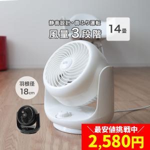 サーキュレーター 静音 14畳 コンパクト おしゃれ 首振り 扇風機 部屋干し|tantobazarshop