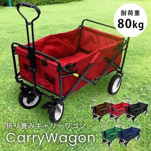 キャリーワゴン 折りたたみ キャリーカート 軽量 台車 耐荷重80kg マルチキャリー ワゴン キャンプ用品|tantobazarshop