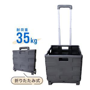 キャリーカート 折りたたみ ショッピングカート 台車 キャリーワゴン 耐荷重25kg キャスター付|tantobazarshop