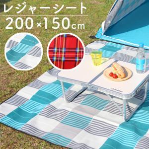 レジャーシート ピクニック シート 厚手 大判 200cm×150cm クッション レジャーマット バッグ カラフル かわいい おしゃれ 2人用 3人用|tantobazarshop