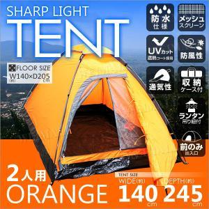 テント キャンプ キャンピングテント 2人用 防水 キャンプ...