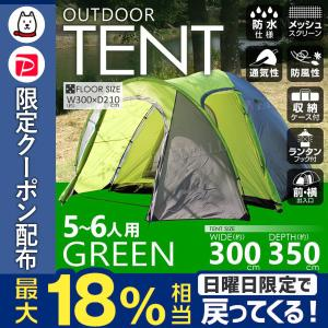 テント キャンプ キャンピングテント ドーム型テント 5人用 6人用 防水 キャンプ用品 ファミリーテント ドームテント|tantobazarshop