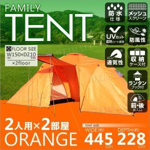 テント キャンプ キャンピングテント ドーム型テント ロッジ型テント タープ付き 4人用 2人用 防水 キャンプ用品 2部屋 3部屋|tantobazarshop