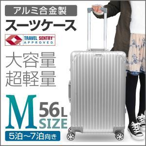 スーツケース Mサイズ 軽量 アルミフレーム 5泊〜7泊用 大容量 大型 56L フルアルミ 頑丈 TSAロック搭載 キャリーケース 旅行|tantobazarshop