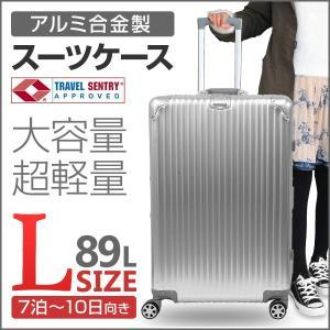 スーツケース Lサイズ 大容量 大型 軽量 アルミフレーム 7泊〜10泊用 89L フルアルミ 頑丈 TSAロック搭載 キャリーケース 旅行|tantobazarshop