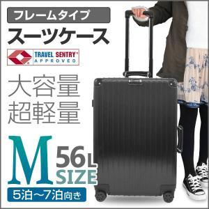 スーツケース Mサイズ 軽量 フレームタイプ 大容量 大型 5泊〜7泊用 56L 黒 ABS樹脂 ポリカーボネート TSAロック搭載 キャリーケース 旅行|tantobazarshop