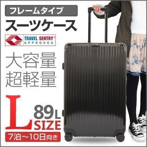 スーツケース Lサイズ 軽量 フレームタイプ 7泊〜10泊用 大容量 大型 89L 黒 ABS樹脂 ポリカーボネート TSAロック搭載 キャリー|tantobazarshop